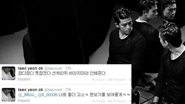 แทคยอน 2PM เตือนผู้ที่คุกคามทางเพศเขาบนทวิตเตอร์!!