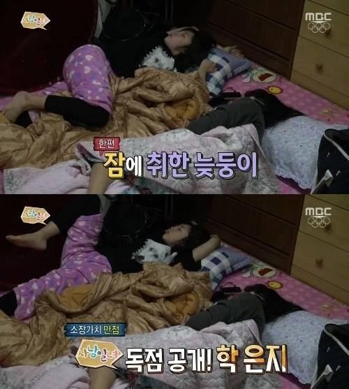 """นิสัยการนอนของอึนจี A Pink กำลังได้รับความสนใจอย่างมากในรายการ """"Four Guys One Girl"""""""