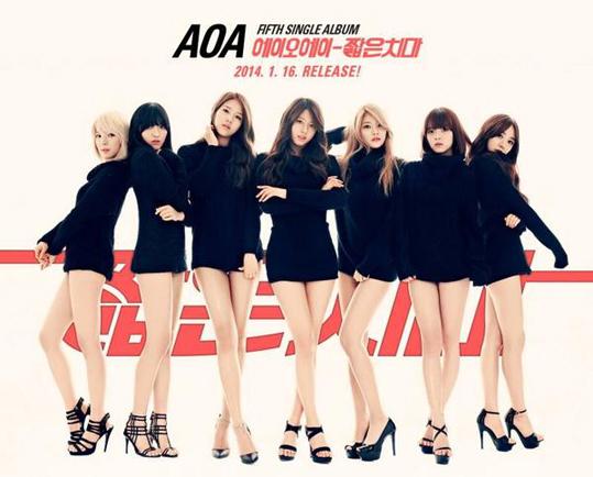 AOA-2014-Comeback