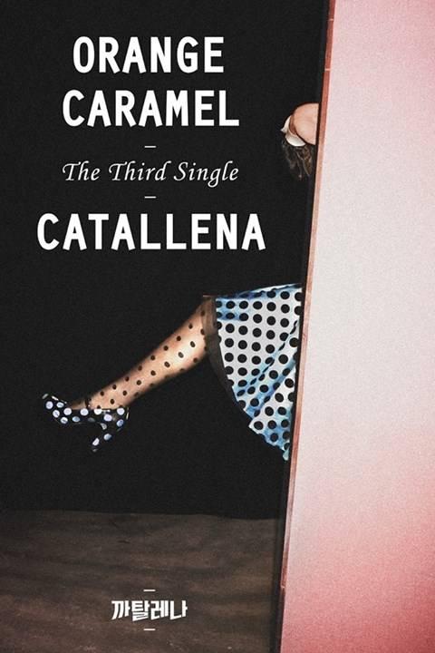 """Orange Caramel เผยภาพทีเซอร์คัมแบ็คของพวกเธอในซิงเกิ้ลที่สาม """"Catallena"""""""