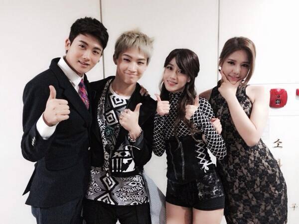 """ฮยองซิก, เจบี, ซึงอา และฮเยจอง """"The Romantic & Idol"""" กลับมาพบกันอีกครั้ง"""
