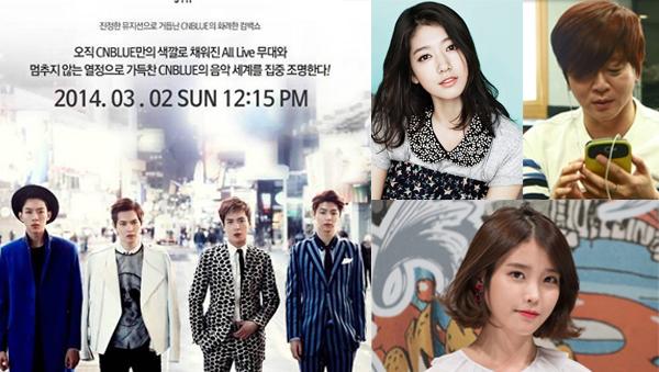 CNBLUE-IU-Park Shin Hye-Yoon Do Hyun-1