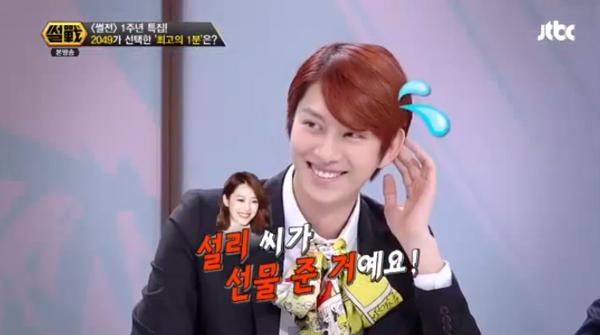 Hee Chul-Sulli