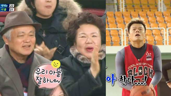 JYP-Parents