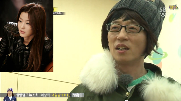 Jae Suk-Cheon Song Yi