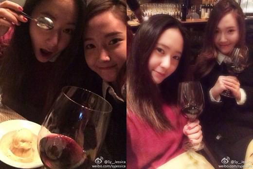 Jessica_1392425870_20140214_Jessica_2