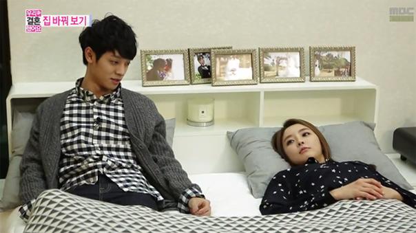 Jung Joon Young-Jung Yoo Mi