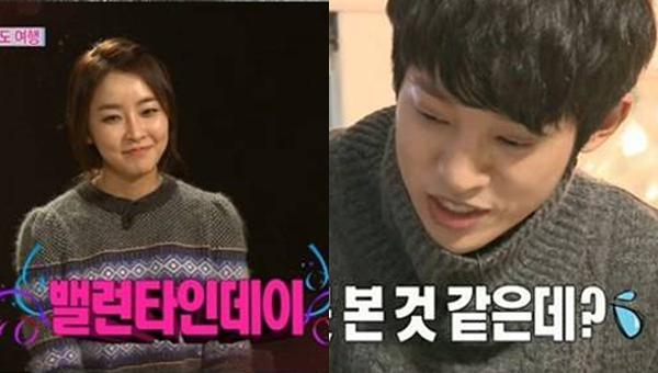 Jung Joon Young-Jung Yu Mi-3