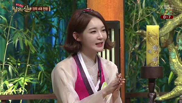 Kang Min Kyung-2