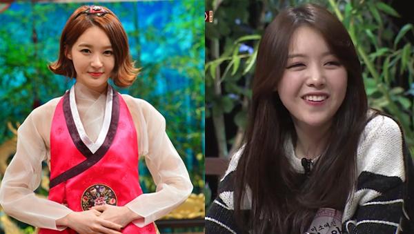 Kang Min Kyung-Minah