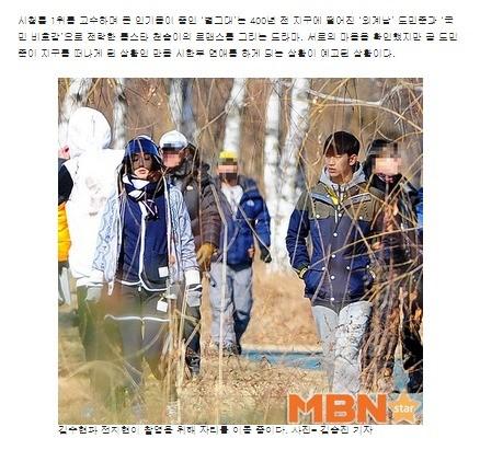 Kim-Soo-Hyun_1392173578_20140211_KimSooHyun