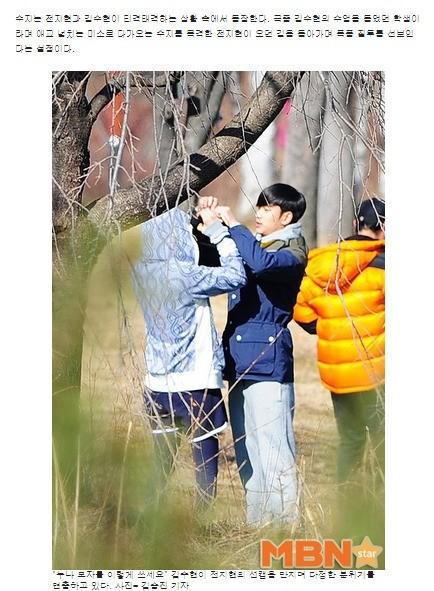 Kim-Soo-Hyun_1392173578_20140211_KimSooHyun_2