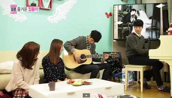 Lee So Yeon-Jung Yoo Mi-Jung Joon Young-Yoon Han-1