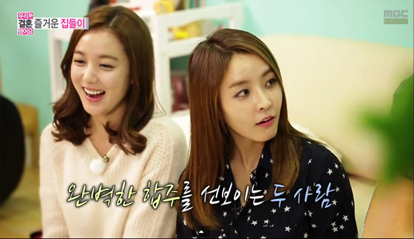 Lee So Yeon-Jung Yoo Mi