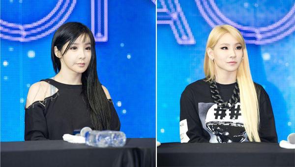 Park Bom-CL
