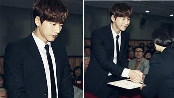 Park Hae Jin-2