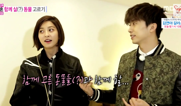 Wooyoung-Park Se young-4