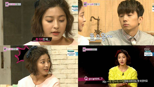 Wooyoung-park se young-WGM