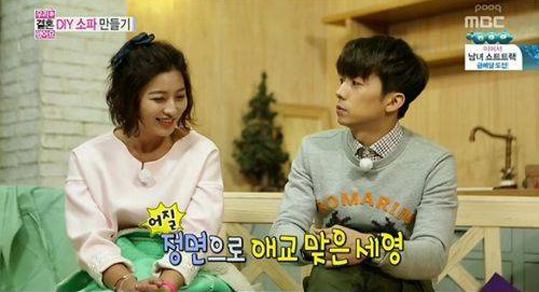 Wooyoung-park se young