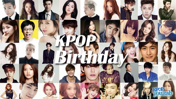 รวมวันเกิดศิลปินเกาหลี