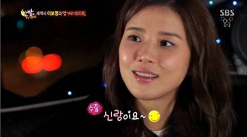 lee-bo-young-ji-sung-1