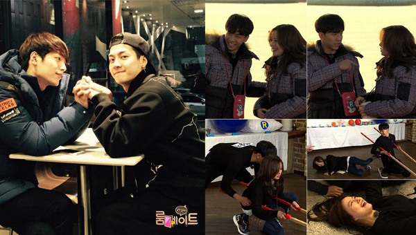 rating_roommate_2015