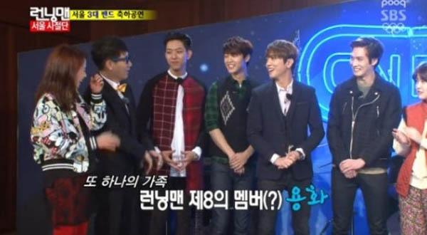 จองยงฮวา CNBLUE มาร่วมรายการบ่อยจนเป็นสมาชิกคนที่ 8 ของ Running Man ไปแล้ว?