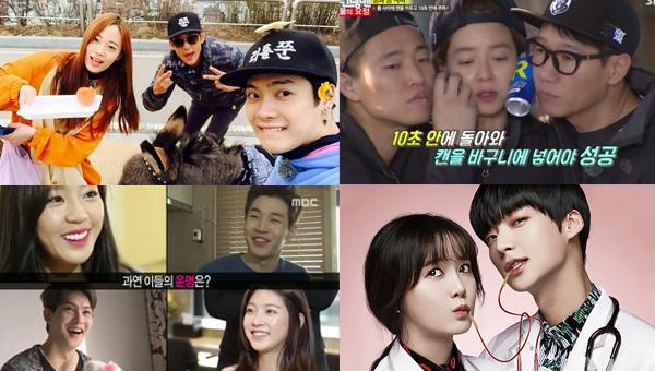 series_variety_korea_rating_2015