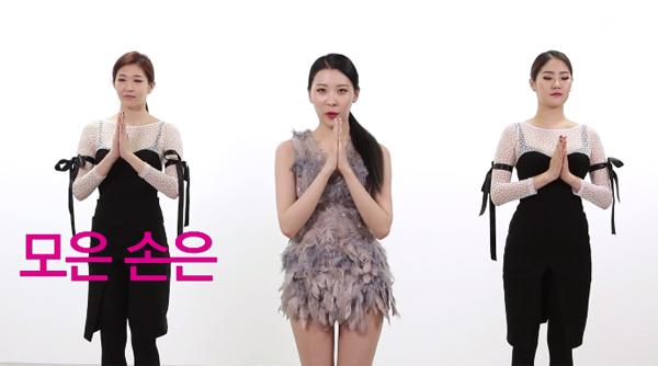 """มาเรียนท่าเต้นเซ็กซี่ๆของสาวซอนมีในเพลงใหม่ของเธอ """"Full Moon"""""""