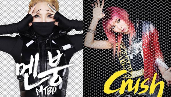 """2NE1 ปล่อยภาพทีเซอร์ของ CL และมินจีสำหรับคัมแบ็คอัลบั้ม """"CRUSH"""""""