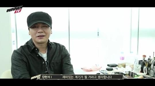 yanghyunsuk-winnertv-2