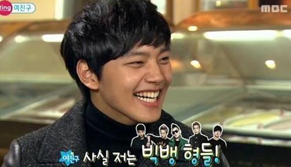 ยอจินกูยอมรับว่าเขาชื่นชอบ G-Dragon มากกว่าเกิร์ลกรุ๊ป