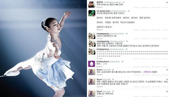 yuna-kim-2014-Celebs