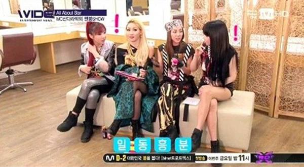 2NE1 กล่าวว่าพวกเธอจะทำคอนเซ็ปต์เซ็กซี่ในการคัมแบ็คบ้าง!!