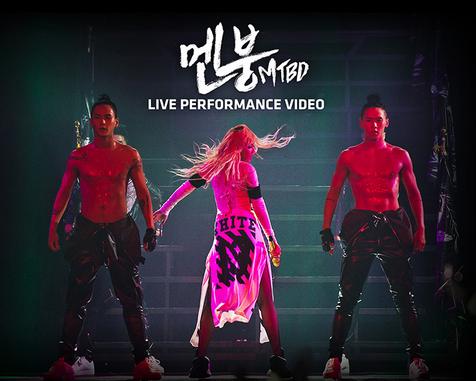 """งานเข้า!!สภาองค์กรเกาหลีมุสลิมออกมาต่อต้านเพลง """"MTBD"""" ของ CL และต้องการให้ YGE ลบส่วนที่เป็นปัญหาออก!!"""