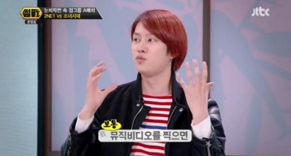 ฮีชอล SJ พูดถึงเรื่องที่หลายคนสงสัยเกี่ยวกับข้อมูล MV ของ Girls' Generation เกิดปัญหาสูญหาย!!