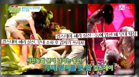 TVXQ พูดถึงเหตุการณ์ที่ฮเยริ Girl's Day เป็นลมบนเวทีในรายการเพลง