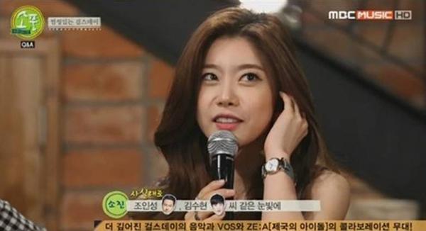 """โซจิน Girl's Day พูดถึงลักษณะหนุ่มในสเป็คของเธอในรายการ """"Picnic"""""""
