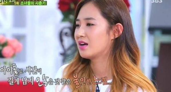 Girls-Generation-Yuri-2