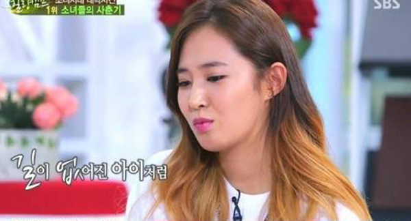 Girls-Generation-Yuri