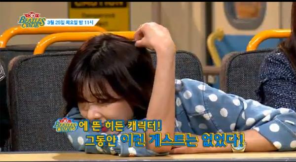 Hyuna-4Minute-criticism-Nitizens-1