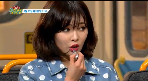 Hyuna-4Minute-criticism-Nitizens-3