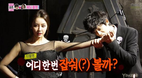 Jung Joon Young-Jung Yu Mi-Pre Wedding-8-1