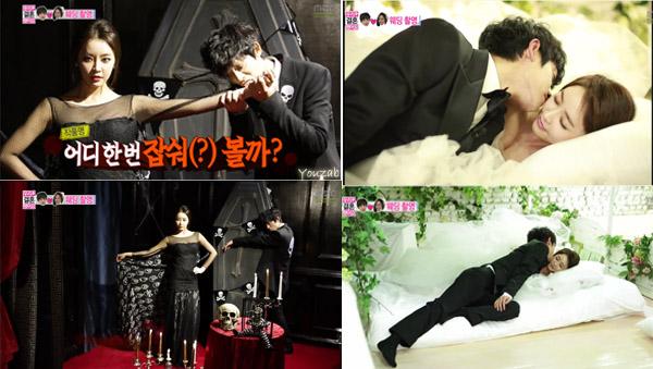 Jung Joon Young-Jung Yu Mi-Pre Wedding