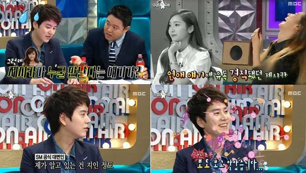Kyuhyun-Radio Star-Jessica-Tyler Kwon-dating rumor