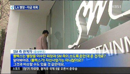 Lee Soo Man-Mansions-LA-3