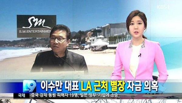 Lee Soo Man-Mansions-LA