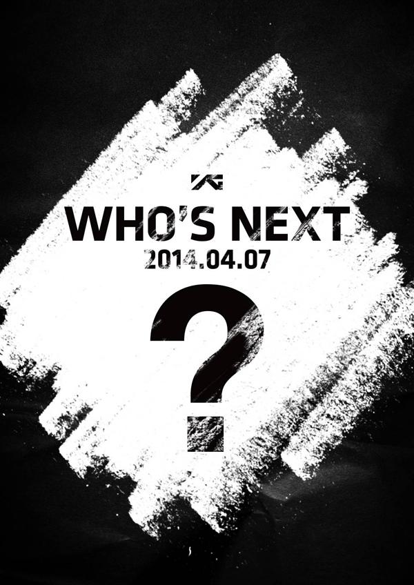 """YG Entertainment ปล่อยให้แฟนๆเดากันว่าใครคือคนต่อไปในภาพทีเซอร์ """"Who's Next?"""""""