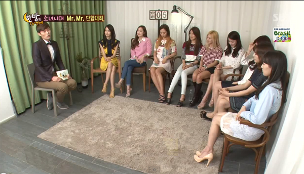 SNSD-one night tv ent