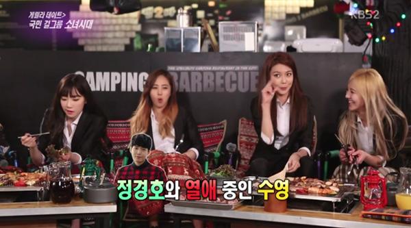 Soo Young-Jung Kyung Ho